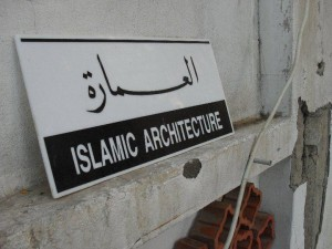 Architecture Islamic Style